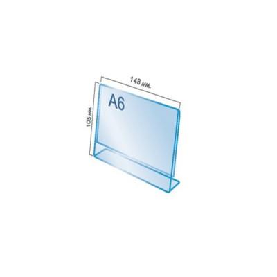 OL-112 Менюхолдер L-образный, горизонтальный