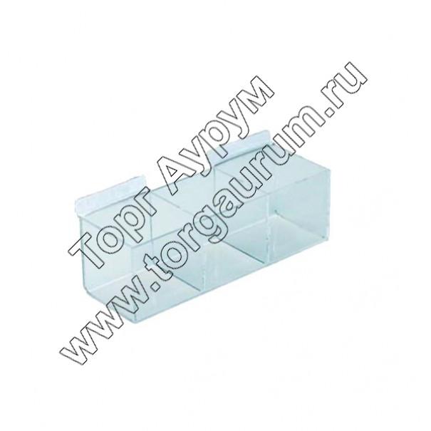OL-681.3/эп Короб на экономпанель, 3 ячейки