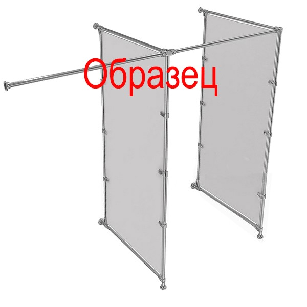 Каркас примерочной, с двумя стенками