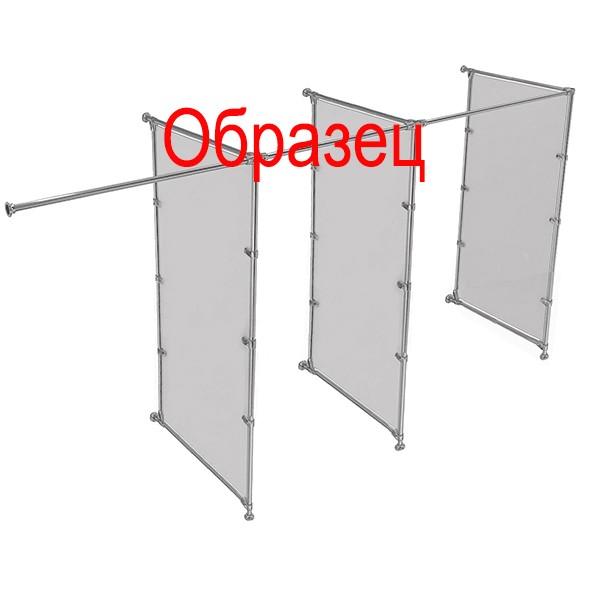 Каркас примерочной, с тремя стенками