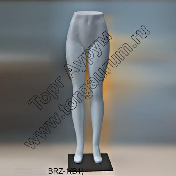 BRZ-1(B1) Манекен ноги женские