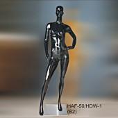 HAF-50/B2 Манекен женский