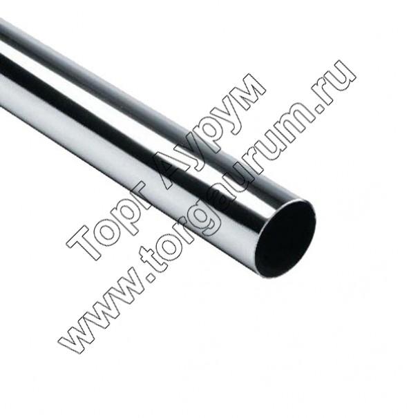 Труба Хромированная D=25мм 0.7